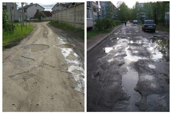 Житель Читы попросил власти города и региона не делать дороги корытами
