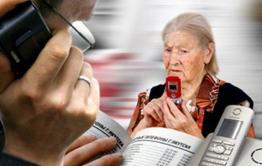 Мошенники похитили со счета пенсионерки из Шилки более 500 тысяч рублей