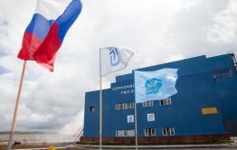 Гендиректора ППГХО задержали за взятку, полученную от краснокаменского депутата