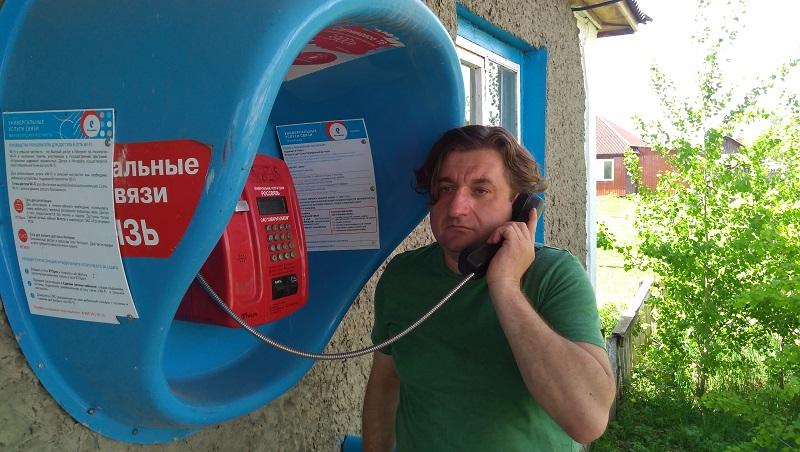 Каникулы Кантемира из-за предвыборной ситуации в Забайкалье были резко сорваны