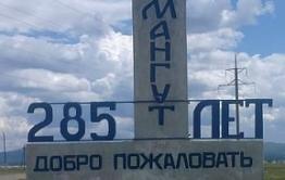 Жители Кыринского района просят открыть круглосуточный стационар больницы в Мангуте