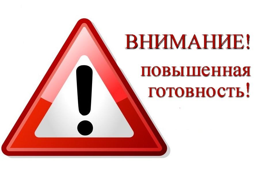 В связи с природными пожарами в Забайкальском крае введен режим повышенной готовности