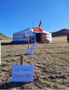 Избирательный участок в разгар пандемии. Но это не Забайкалье, это братская Монголия, где 24 июня выбирали парламент страны. Фото Б. Жамсуев