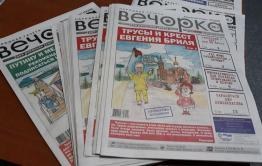 «Вечорка» снова первая в рейтинге газет в Забайкалье