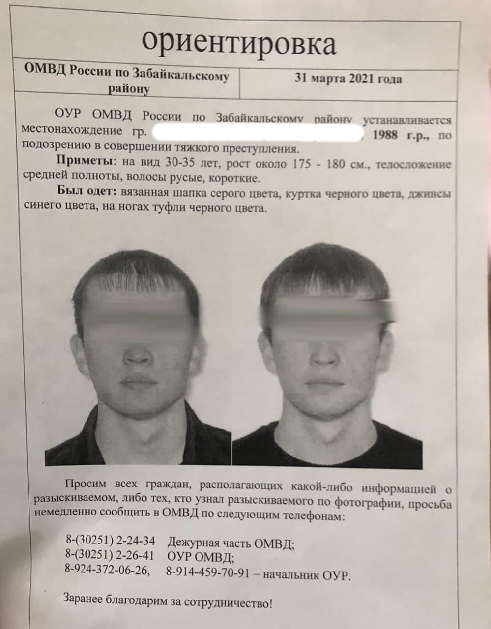 Суд арестовал жителя Забайкальска за сексуальное насилие над 5-летней дочкой
