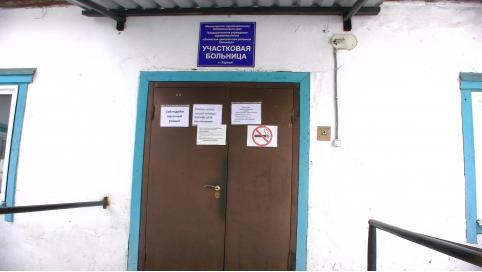 Больница в Харагуне будет работать, как раньше