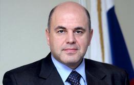Премьер-министром России  назначен Михаил Мишустин. Дмитрий Медведев занял пост заместителя председателя Совбеза