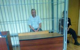 Экс-сотрудник МЧС предстанет перед судом по обвинению в мошенничестве
