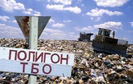 Власти отказались от строительства мусорного полигона в пади Монгой