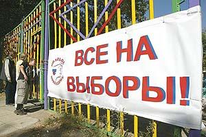 В Чернышевском и Нерчинском районах зарегистрировали 12 кандидатов в депутаты местных Советов