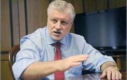 Руководитель Могойтуйского племзавода рассказал Сергею Миронову о нищете в Забайкалье