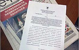 День выборов—2016: В Могойтуйском районе резко увеличилось количество открепительных удостоверений