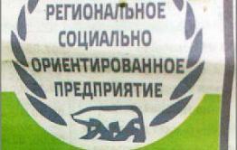 Борзинцы пожаловались в «Вечорку» на «Социальные окна»