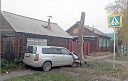 Красный Чикой: Пьяное ДТП на улице Советская