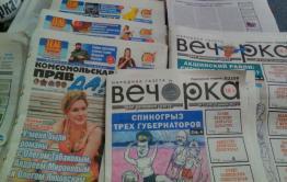 С начала 2017 в России подорожала бумажная пресса, лишь «Вечорка» держит цену
