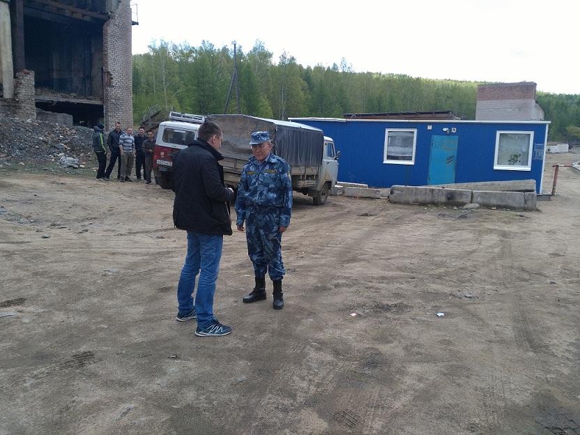 Золотая Забастовка в Вершино-Дарасунском