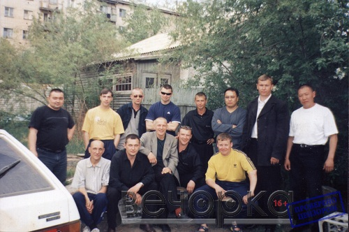 Дмитрий ведерников чита фото