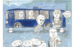 «Вечорка» № 8: Предпоследний день читинского троллейбуса