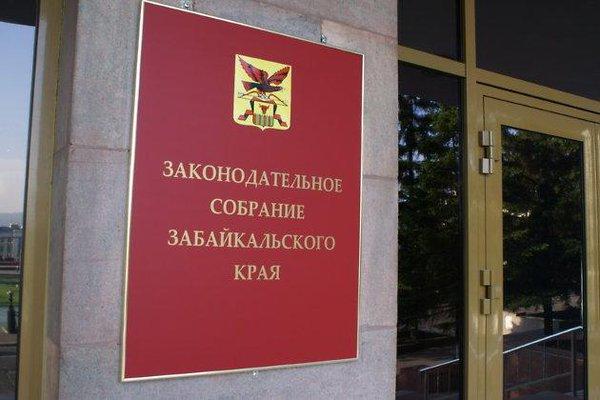 Инсайд: коммунисты запросили ключевые должности в парламенте Забайкалья