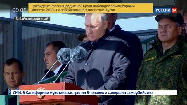 Китайский переводчик два раза перебил Путина на учениях на Цуголе
