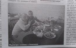 Генерал-майор Конашенков: После произошедшего в Петровск-Забайкальске люди поймут, что так нельзя делать