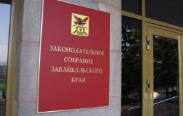 Жириновский передал свой мандат директору школы из Петровск-Забайкальского района