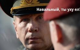 """""""Медуза"""" заподозрила след Росгвардии в комментариях под расследованием ФБК"""