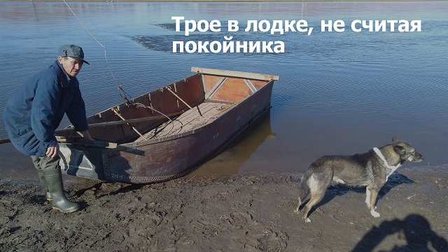 Гробы и детей в Кайдалово перевозят на дырявой лодке (видеосюжет)
