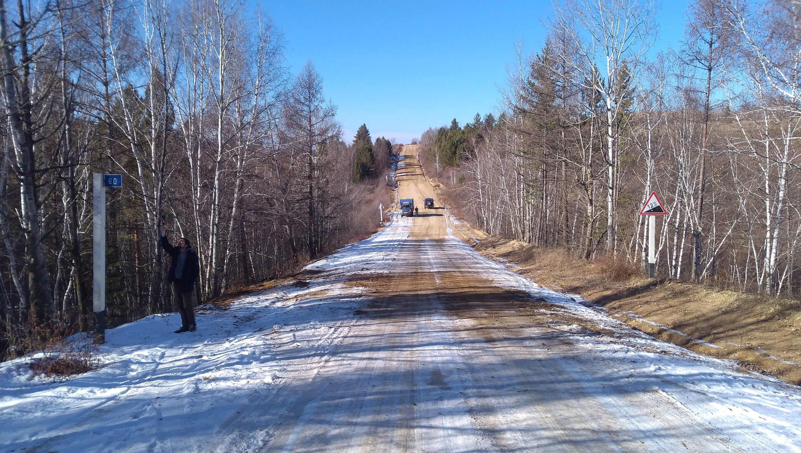 На ремонт дорог Забайкалью на 5 лет выделили более 13 млрд. руб., столько же необходимо на ремонт 2 км МКАД