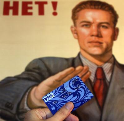 Диджей рассчитался в баре чужой банковской картой