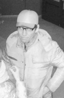 Полиция задержала подозреваемого в убийстве охранника караоке-клуба