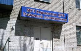 В Карымской ЦРБ работает один хирург и 80-летний лор