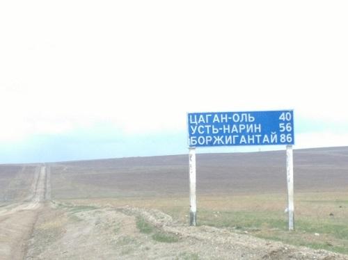 Накануне убийства коневода из Могойтуйского района у него увели табун лошадей