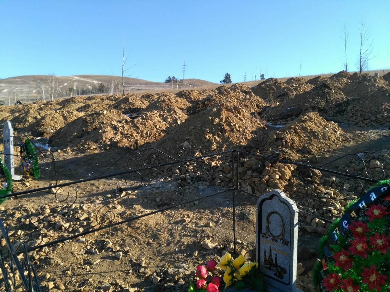 Больше сотни могил заранее выкопали на кладбище «Чита-1»