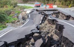 Землетрясение в Чите, которого как будто не было