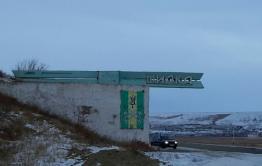 Пьяный водитель, сбивший насмерть 10-летнюю девочку в Шилке, заключен под стражу