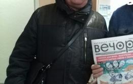 Газетные киоскеры на вокзале в Чите обманули пенсионера МВД из Иркутска