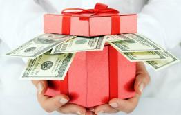 Забайкальский край получит более 9 миллиардов рублей на социалку