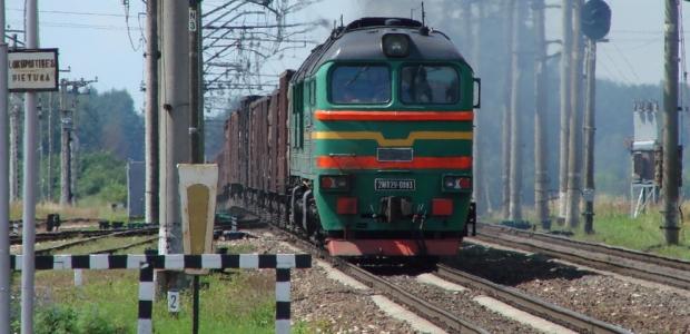 Жительница Хушенги погиблапосле столкновения с поездом