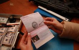 Следователи совместно с ФСБ раскрыли группу читинцев, которые подделывали документы