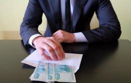Прокуратура потребовала взыскать с чиновников-коррупционеров 4 млн. р.
