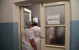 Читинцы просят не закрывать поликлинику № 6 в поселке ГРЭС