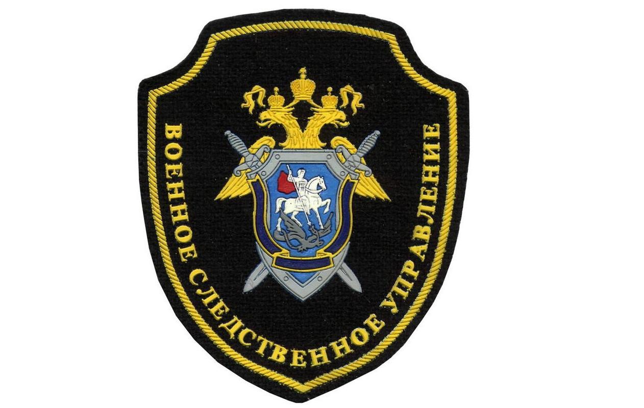 Родные убитых в Амурской области забайкальцев не могут ознакомиться с материалами проверки