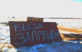 Ящур очень сильно бьет по небогатым крестьянам - глава Приаргунского района