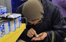 Минэконом прогнозирует снижение темпа роста доходов россиян