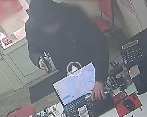 Читинец с игрушечным пистолетом ограбил два офиса микрозаймов