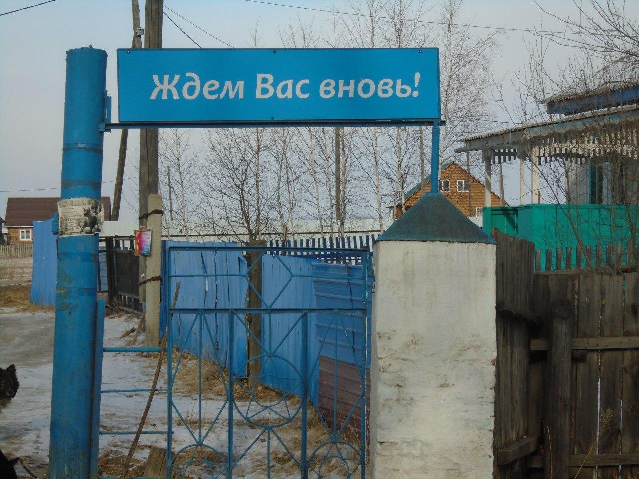 Пациенты Ямкуна написали обращение Осипову и депутатам с просьбой сохранить лечебницу
