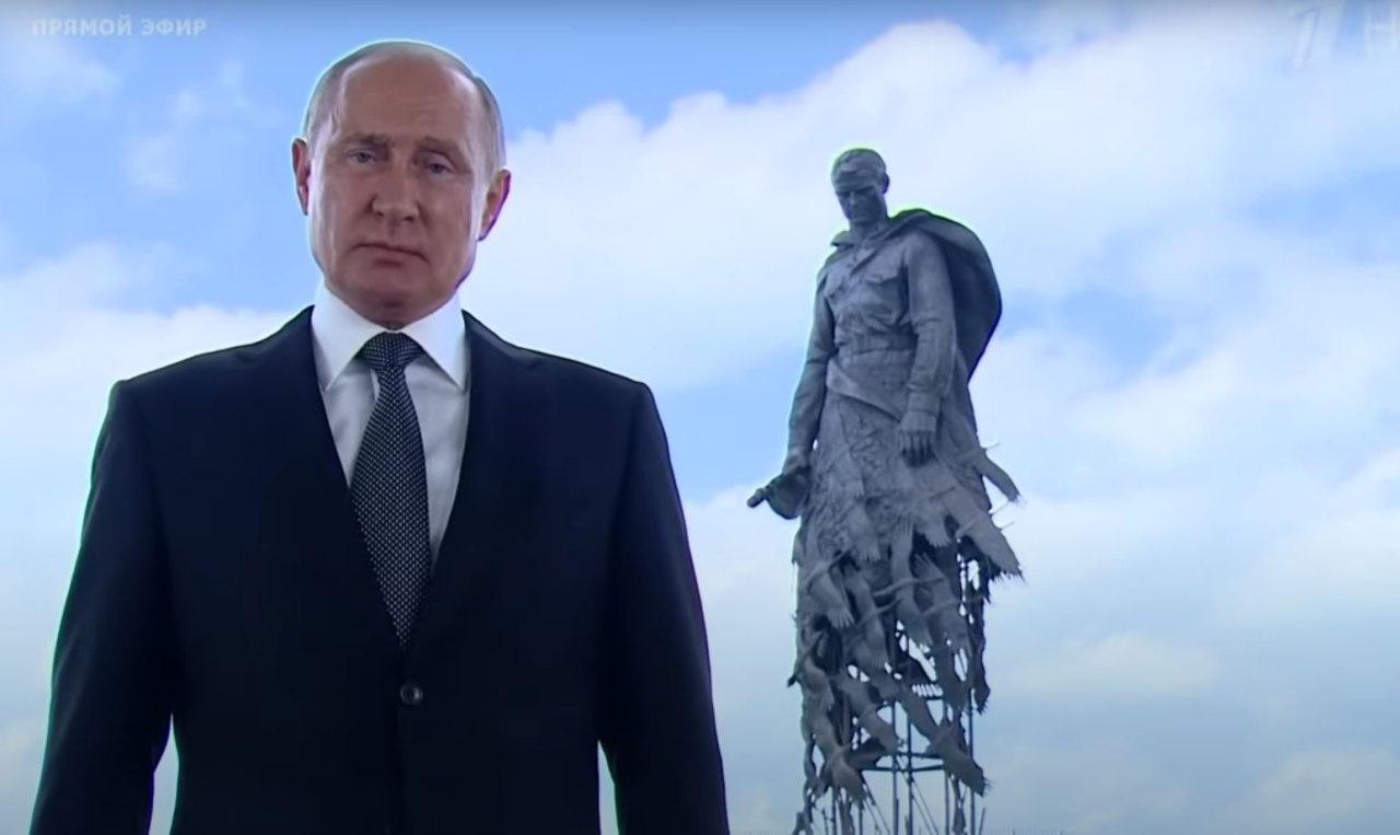 Убит под Ржевом (с): Путин раскрыл суть голосования попоправкам кКонституции