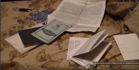 В Забайкалье руководство межрайонного отдела КГСАУ подозревается в мошенничестве на 2 млн рублей (видео)