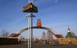 Некультурный отдых: в Чите закрыты для посещения два парка